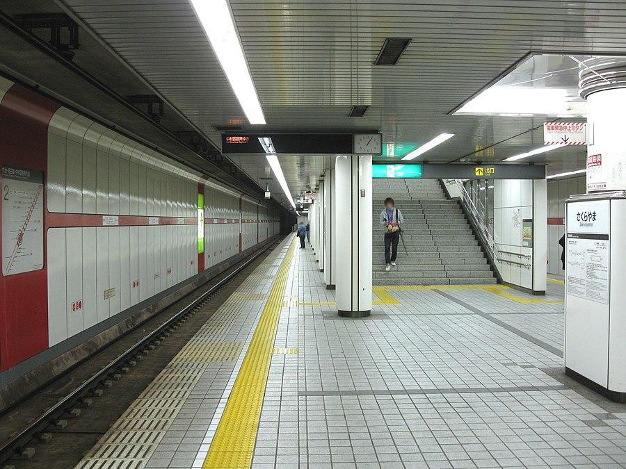 Sakurayama Station