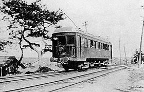 Nagoya Electric Railroad Suburban Line.jpg