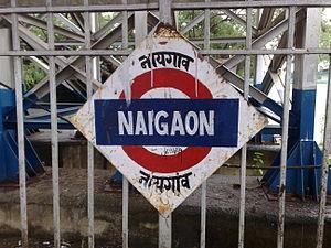 Naigaon railway station - Naigaon platformboard