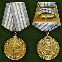 Nakhimov Medal.jpg