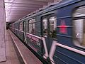 Narodniy opolchenec train at Domodedovskaya station (Метропоезд Народный ополченец на станции Домодедовская) (5481830362).jpg
