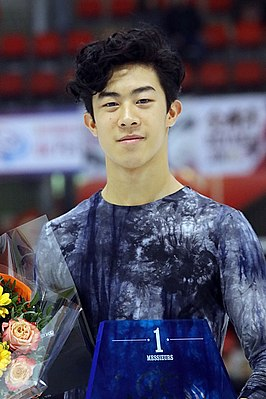 Nathan Chen at the 2018 Internationaux de France - Awarding ceremony.jpg
