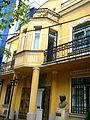 Ndërtesa ku është vendosur biblioteka e vogël e qytetit - Ferizaj 01.jpg