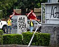 Neighborhood Riot (49952328091).jpg