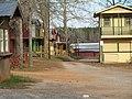 Neshoba County Fair (109487246).jpg