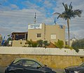 Netanyahu support signs on a house in Herzliya.jpg