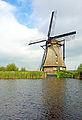 Netherlands-4740 - Ground Sail Windmill (12321038253).jpg