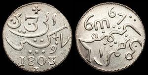 Netherlands Indies gulden - Netherlands Indies silver Java rupee 1803.