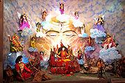 Neuf Durga