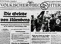 Neurenberger Laws in newspaper.jpg
