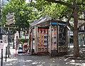 Newsstands in Beaubourg, Paris 2010.jpg