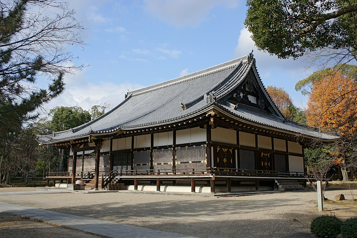 Image result for Ninna-Ji