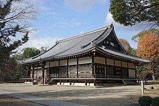 Ninna-ji Buddhist temple in Kyoto, Japan