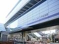 Nippori Toneri Liner Akadoshogako Mae Station.jpg