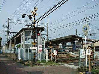 Tsuko Station - Tsuko station platform