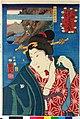 No. 18 Kishu kumano seki masa 紀州熊野右苴 (BM 2008,3037.02114).jpg