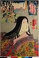 No. 46 Hyuga shiitake 日向しいたけ (Mushrooms from Hyuga) (BM 2008,3037.02138).jpg