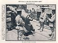 Noon-Gun, Osaka Castle,1922.JPG