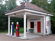 Petrol station in the museum.