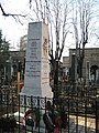 Novo groblje 1.jpg