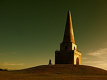 Obelisk on Killiney Hill-flickr2977900527.jpg