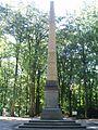 Obelisk park Brasschaat 04.jpg