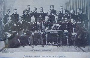 Officers of Varyag & Koreez.jpg