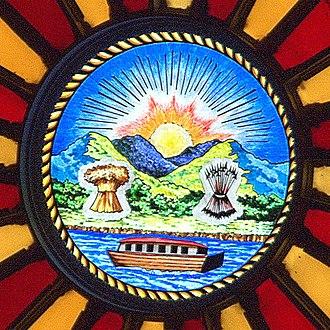 Seal of Ohio - Image: Ohio Statehouse rotunda skylight, seal closeup