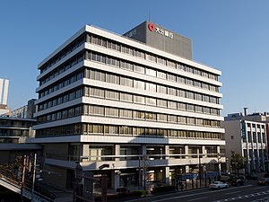 Oita Bank HQ.jpg