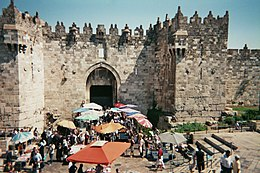 Old Jerusalem Damas Gate Market.JPG