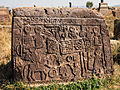 Old gravestone (5128488520).jpg