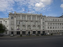 Omsk Russian Asian Bank Building.jpg