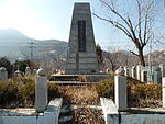 Opened the Gyeonggyeong Line All Section Monument 1.JPG