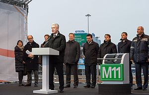 "Moscow–Saint Petersburg motorway - Opening of the traffic on the first section of the route ""Moscow-Saint Petersburg"" on December 23, 2014."