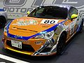 Osaka Auto Messe 2014 (182) OTG YOKOHAMA 86.JPG