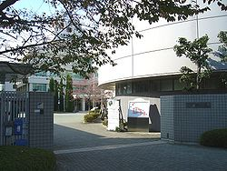 Osaka College of Music.jpg