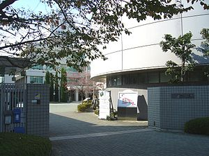 Osaka College of Music - Osaka College of Music