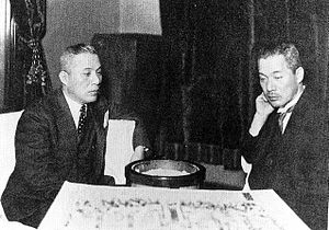 Shochiku - Image: Otani Takejiro & Shirai Matsujiro 1932
