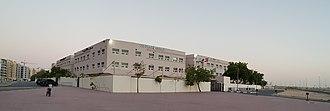 Al Warqa - Our Own English High school AL warqa