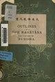 Outlines of the Mahâyâna as taught by Buddha (IA outlinesofmahaya00kuroiala).pdf