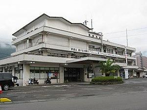 Owase, Mie - Owase City Hall