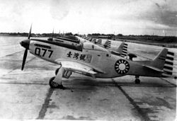 P-51 of the Republic of China Air Force, 1953.jpg