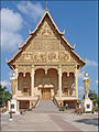 Pagode (Vientiane) (4345422651).jpg