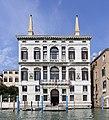 Palazzo Papadopoli, Venice - September 2017.jpg