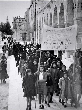 Palestinian nationalism - Image: Palestine 1930