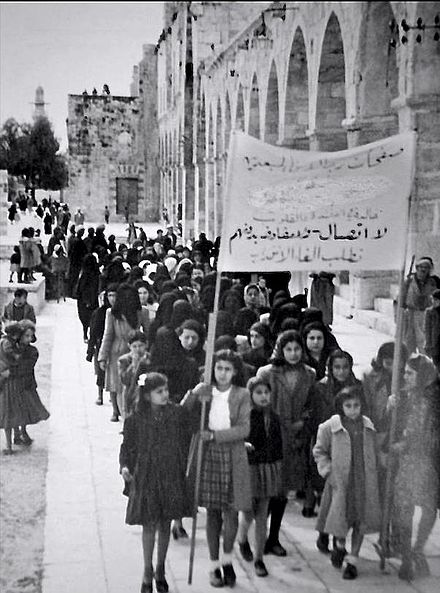 "A 1930 protest in Jerusalem against the British Mandate by Palestinian women. The sign reads ""No dialogue, no negotiations until termination [of the Mandate]"" Palestine 1930.jpg"