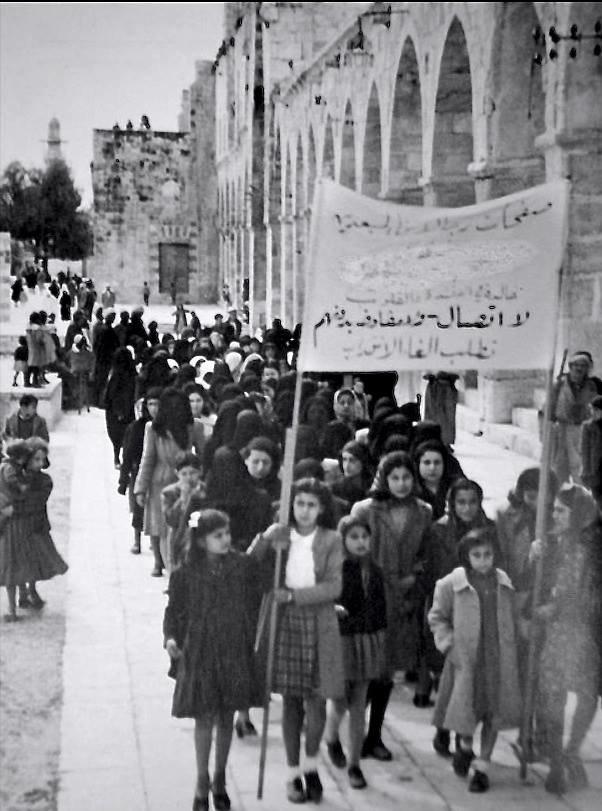 Palestine 1930
