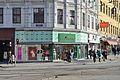 Palmers store, Nußdorfer Straße - Währinger Straße, Vienna.jpg
