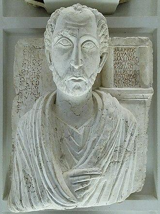 Palmyrene alphabet - Image: Palmyrenian relief Louvre AO1556
