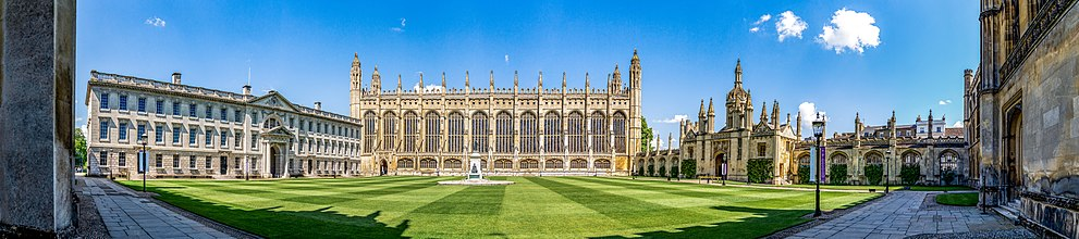 Panorama of King's College Front Court